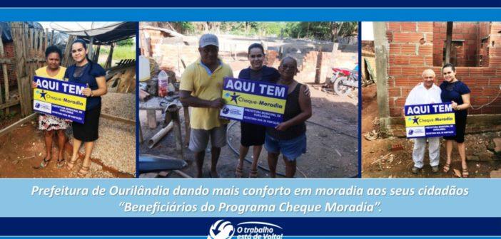 Prefeitura de Ourilândia dando mais conforto em moradia aos seus cidadãos